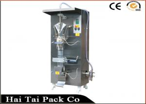China Large Volume 1000ml Sauce Vinegar Yellow Wine Automatic Liquid Packaging Machines on sale