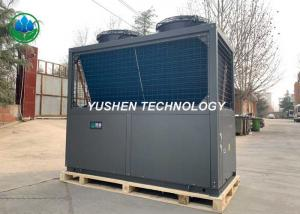 China Energy Saving Eco Swimming Pool Heat Pump / Efficient Above Ground Pool Heat Pump on sale