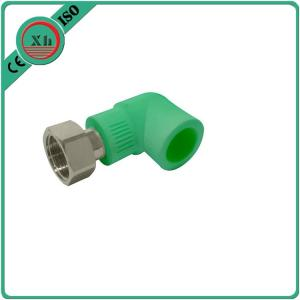 China Lightweight Water Filter Pipe Fittings Female Union Elbow With Loose Nut on sale