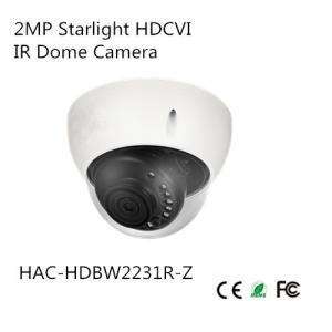 China Dahua 2MP Starlight HDCVI IR Dome Camera  (HAC-HDBW2231R-Z) on sale
