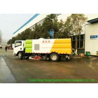 China ISUZU EFL 700 Street Washing And Sweeper Truck With Brushes High Pressure Water on sale