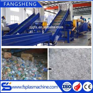 China drink juice bottle plastic washing machine price/waste mineral water bottle recycling machine plant on sale