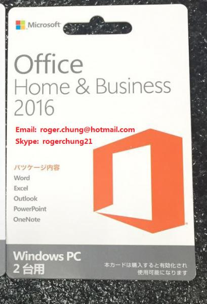 office 2016 home and business product key