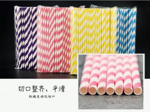 China Hot sale biodegradable bar thick paper straw,biodegradable drinking bamboo design paper straws,Paper straw customized lo on sale