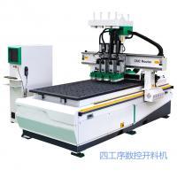 China Wood Furniture Computer Wood Cutting Machine Stable Data Transmission on sale