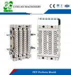 Multifunction PET Bottle Mould 96 Cavity With Good Corrosion Resistance
