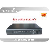 China OEM Cloud Network CCTV DVR Recorder 8 Channel ONVIF POE 1 X 4T HardDisk on sale