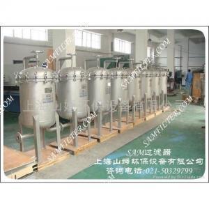 China Multi bag filter housings on sale