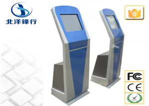 China Online Information Checking Self Service Banking Kiosk for Movie theaters on sale