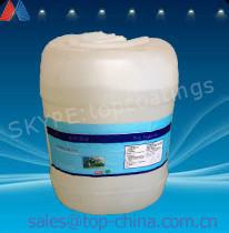 China Nano Textiles Repellent Treatment Agent on sale
