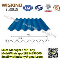 waterproof building materials corrugated roofing sheet cheap