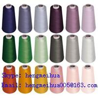China Color Rayon Yarn for Embroidery 129D/2 on sale
