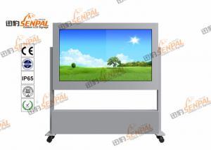 China 1500 Nits Outdoor LCD Digital Signage , Multi Media Information Digital Advertising Displays on sale