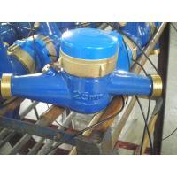 China Multi Jet Pulse Output Water Meter , Vane Wheel Cold Water Magnetic Water Meter on sale