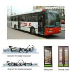Oscilación neumático PIS100 en sistema de la puerta del autobús (el solo panel y el panel del doble)