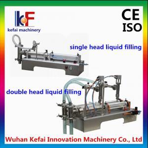 China filling machine liquid semi automatic on sale