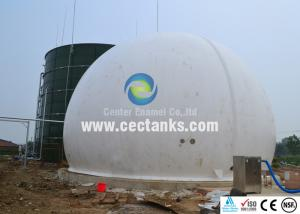 China Farming & Agricultural Water Storage Tanks for Rainwater Harvesting For Farms or for Milk Tank on sale