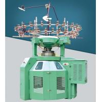 China Low Noise Body Size Circular Knitting Machine High Durability Gray Iron Alloy Frame on sale
