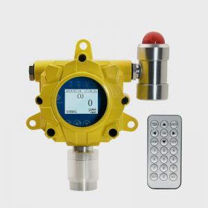 China 15~30VDC Fixed Gas Detector , Online Infrared Sulphuretted Hydrogen Detector on sale