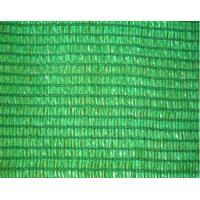 SUN04 Reschel knotless sunshade net