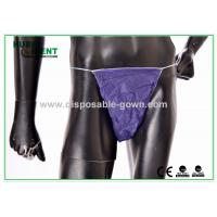 Dark Blue PP Ladies Disposable Panties Comfortable Short Break Pants