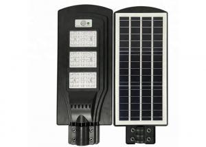 China SMD4545 Solar Led Street Light , Motion Sensor Street Lights 20 W / 40 W / 60 W on sale