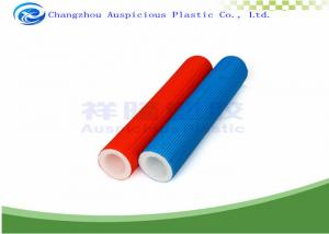 China Copper Pipe Foam Insulation , Heating / Cooling Insulation Pipe For Air Conditioning on sale