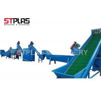 China PET Bottle Scrap Crushing Washing Recycling Line , Plastic Waste Washing Plant on sale
