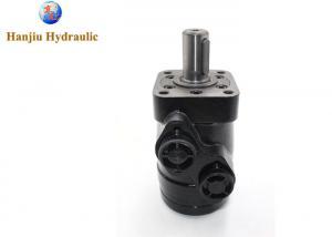 China Hydraulic Drive Motor Danfoss Omp / Bmp For 220936 125564 Original Macdon Caseih Draper Side on sale
