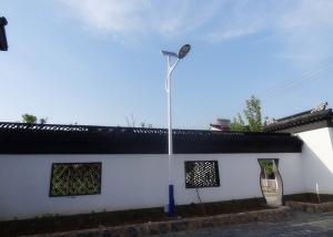 China Energy Saving Solar Led Street Light , Wind Solar Hybrid Street Light Modular Assembly on sale