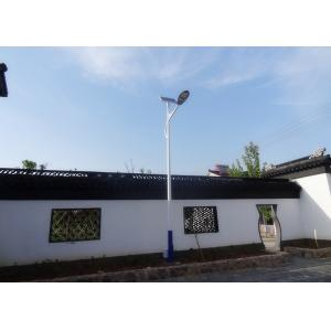 China Energy Saving Solar Led Street Light , Wind Solar Hybrid Street Light Modular Assembly on sale