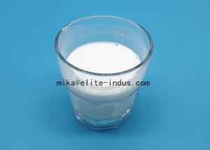 China Water Based acrylic Gift-Box Pasting Adhesive glue on sale