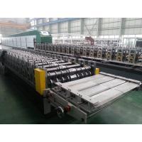 China Professional PU Sandwich Panel Machine Double Conveyor Belt Sewing Making Machine on sale