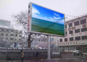 China P10 1/2 Scan Outdoor Fixed LED Display Screen Energy Saving , High Brightness on sale