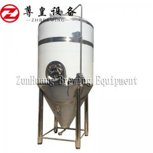 China 10BBL 20BBL Conical Stainless Steel Beer Fermentation Tanks Beer Fermenter for sale on sale