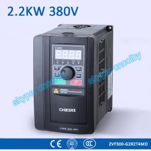 China 2.2kw 380V High Carrier Frequency PWM Control VFD Variable-Frequency Drive 2.2kw Low Voltage 50Hz/60Hz AC drive frequenc on sale