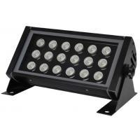IP65 uniform illumination outdoor PIR LED Flood Light fixtures 60w high efficiency