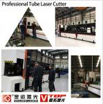 Golden laser | Steel square tube round tube P2060 with Germany PA control system
