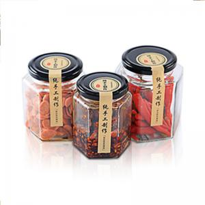 China Food Storage Glass Canning Jars , Ginger / Spices Small Glass Jars With Lids on sale