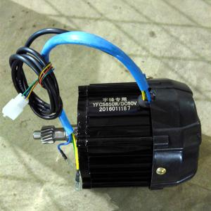 China Yufeng Metal Electric Car Motor Parts / Electric Vehicle Motors on sale