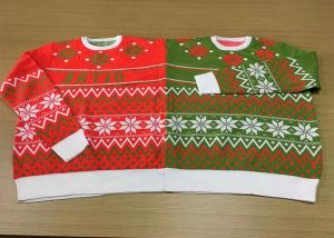 China Eco Couples Christmas Sweaters Christmas Jumpers Costume Xmas Two Person Knit on sale