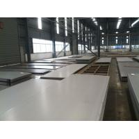 254SMO(00cr20ni18mo6cun)(1.4547) Stainless Steel Sheet / Plate , 1.4547 Plate/EN 1.4547