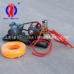Highly recommend , QZ-1A , core Drilling machine , borehole rotary electric drilling machine, electric rock drilling rig