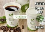 265ml PLA Biodegradable Paper Coffee Cups Insulated With Neat Cutting Edge