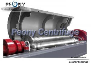 China Peony Decanter Drilling Mud Centrifuge Horizontal Liquid-Solid Separating Equipments on sale