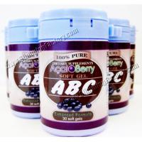 Acai Berry Capsule Fat Loss Sofe gel