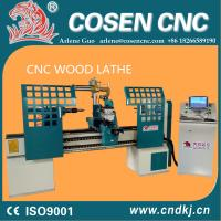 China COSEN CNC automatic tool changer lathe machine hot sale to woodworking market on sale