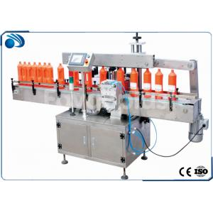 China Shrink Sleeve Labeling Machine , Bottle Sticker Labeling Machine 150 Bottles Per Minutes on sale