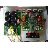 China Digital PA Mixer Amplifier, Multi-source Amplfier on sale