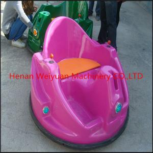 China commercial used ealetric UFO bumper cars for sale on sale